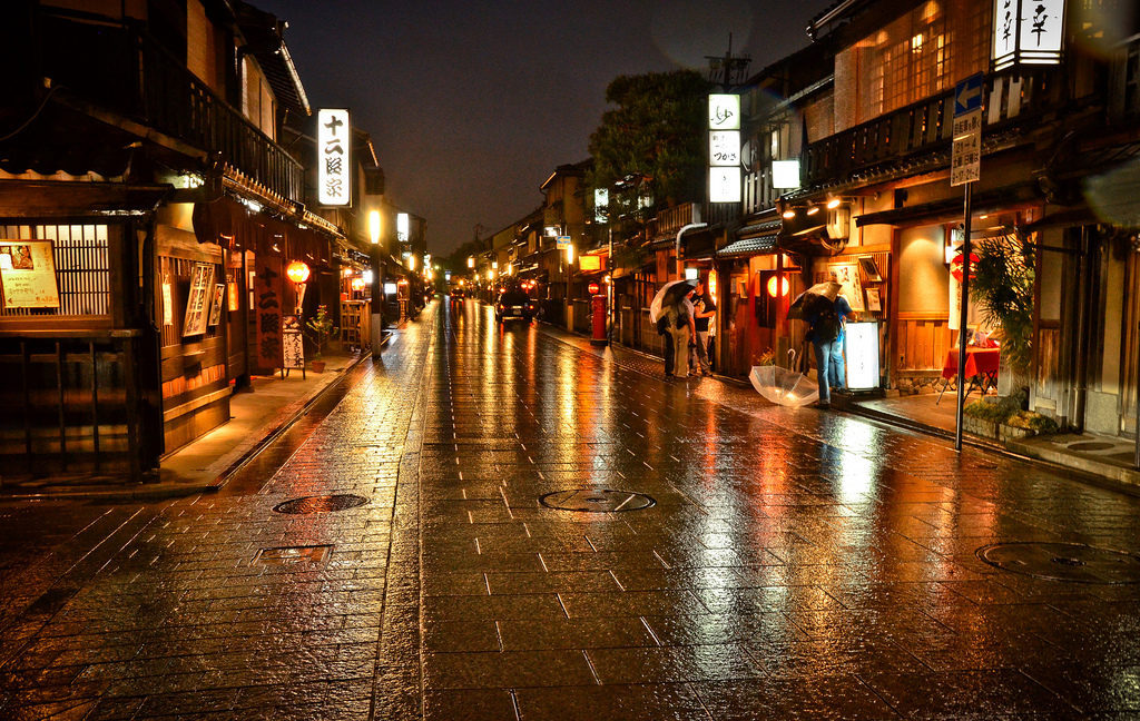 A picture of the street in Gion District, Kyoto