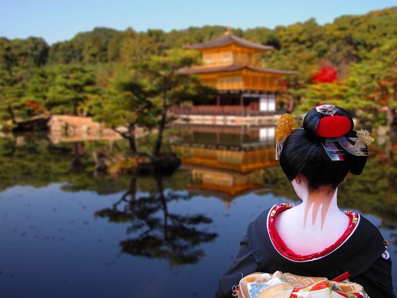 Japan Vacation Photos